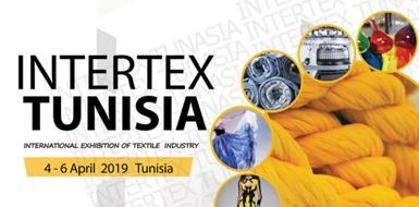 Bornewa geri dönüşüm iplik markamızla 04-06 Nisan 2019 tarihlerinde Tunus Uluslararası Tekstil & Moda Fuarında Salon 1-B05 nolu standdayız.